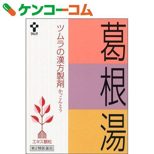 【第2類医薬品】ツムラ漢方 葛根湯 エキス顆粒A(1001) 24包【8_k】