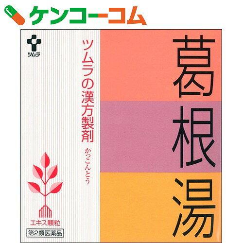 【第2類医薬品】ツムラ漢方 葛根湯 エキス顆粒A(1001) 64包【8_k】【送料無料】