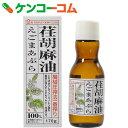 紅花食品 荏胡麻油(えごま油) 170g[紅花食品 紅花 エゴマ えごま油 しそ油]