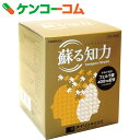 ダイリン 蘇る知力 1.6g×60包[ダイリン フェルラ酸]【送料無料】