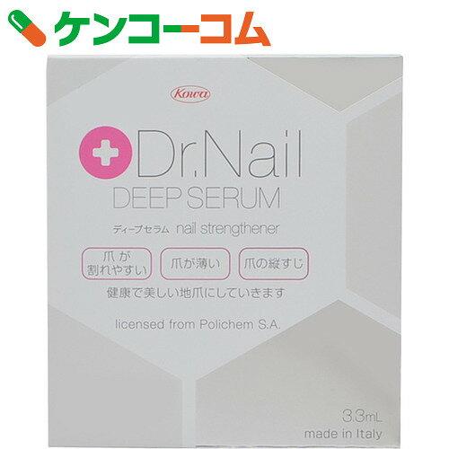 Dr.Nail DEEP SERUM(ディープセラム) 3.3ml