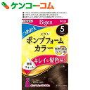 ビゲン ポンプフォームカラー つめかえ剤 5 ブラウン[ビゲン 白髪染め 泡タイプ]