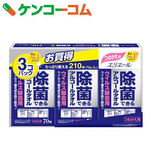 エリエール 除菌できるアルコールタオル ウィルス除去用 つめかえ用 70枚入×3個パック
