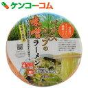 桜井食品 バガスカップの味噌ラーメン 81g[桜井食品 みそラーメン]