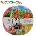 桜井食品 バガスカップの醤油ラーメン 79g[桜井食品 しょうゆラーメン]