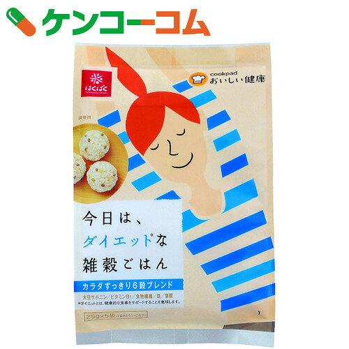 はくばく 今日は、ダイエットな雑穀ごはん 25g×5袋[雑穀米(雑穀ブレンド米) 穀物・豆・麺類]【あす楽対応】