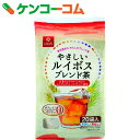 はくばく やさしいルイボスブレンド茶 8g×20袋[ルイボスティー(ルイボス茶) 健康茶]【あす楽対応】