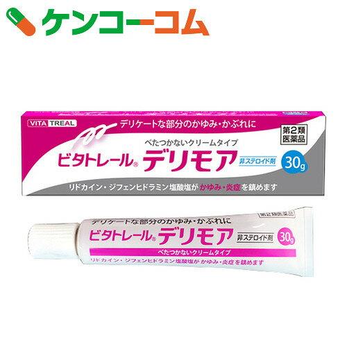 【第2類医薬品】ビタトレール デリモア 30g