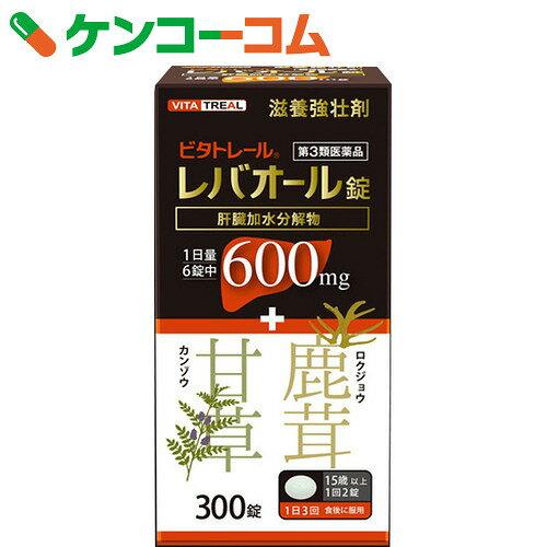【第3類医薬品】ビタトレール レバオール錠 300錠