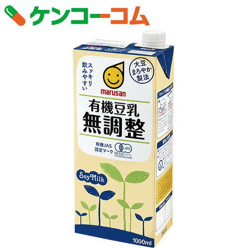 マルサンアイ 有機豆乳 無調整 1000ml×6本【mrsn1709】【送料無料】