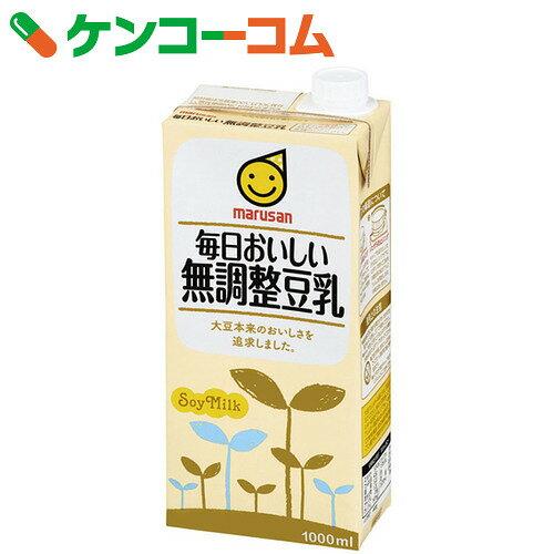 マルサンアイ 毎日おいしい無調整豆乳 1000ml×6本【mrsn1709】【送料無料】