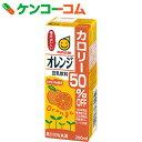 マルサンアイ 豆乳飲料オレンジカロリー50%オフ 200ml×24本[マルサン 豆乳・豆乳飲料]【mrsn1706】【送料無料】