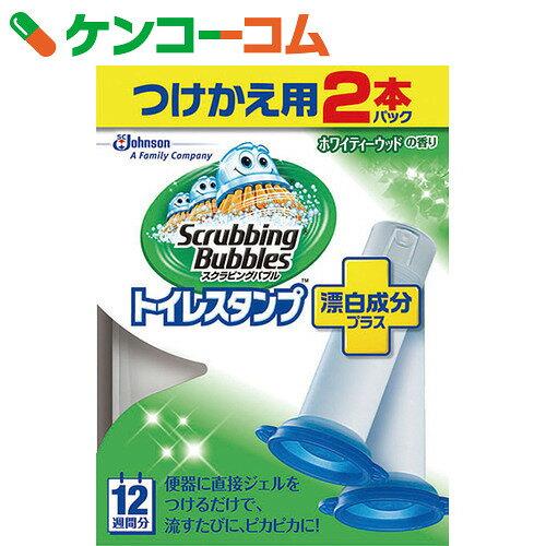スクラビングバブル トイレスタンプ 漂白成分プラス ホワイティーウッドの香り つけかえ用 38g×2本パック
