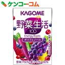 カゴメ 野菜生活100 エナジールーツ 100ml×36本[野菜生活 野菜ジュース]【kgm1611】