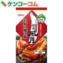 鶴橋風月お好み焼き粉 540g[お好み焼き粉 穀物・豆・麺類]【あす楽対応】