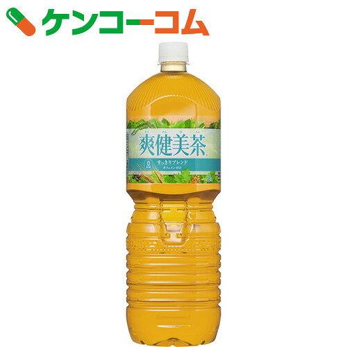 コカ・コーラ 爽健美茶 2.0L×6本【送料無料】