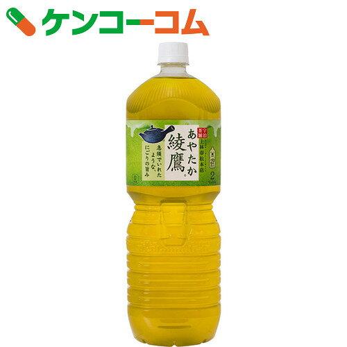 コカ・コーラ 綾鷹 2L×6本【送料無料】
