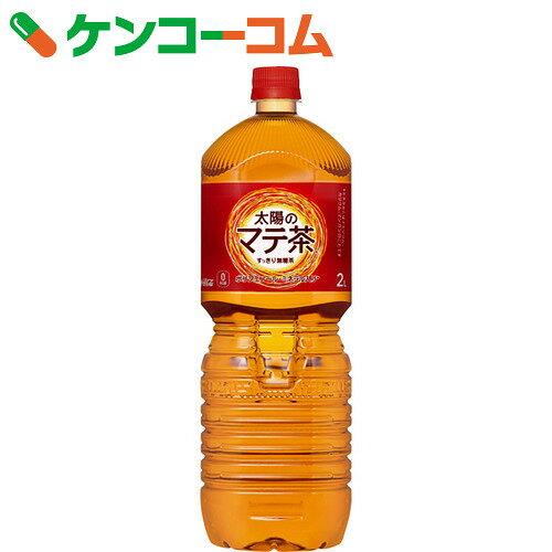 コカ・コーラ 太陽のマテ茶 2L×6本