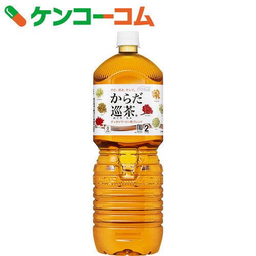コカ・コーラ からだ巡り茶 2L×6本【送料無料】