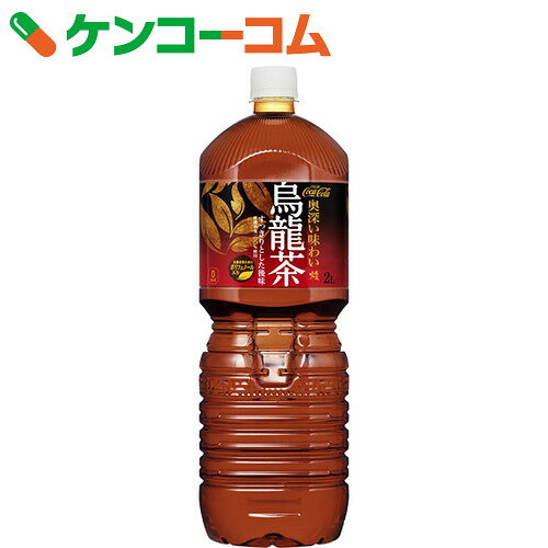 コカ・コーラ 煌 2L×6本【送料無料】