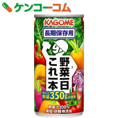 カゴメ 野菜一日これ一本 長期保存用 190g×30本【送料無料】