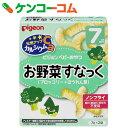 ピジョン 元気アップカルシウム お野菜すなっく(ブロッコリー+ほうれん草) 7g×2袋