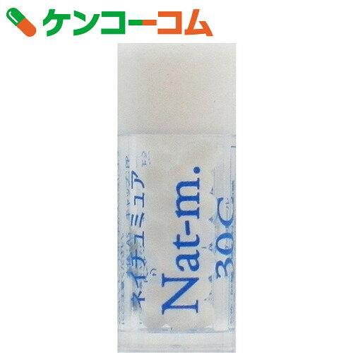 36基本キット(27)Nat-m./ネイチュミュア/30C・小ビン(0.8g/約30粒)