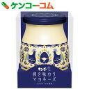 キユーピー 卵を味わうマヨネーズ 250g[ケンコーコム マヨネーズ 調味料・油]【あす楽対応】