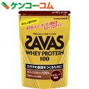 ザバス ホエイプロテイン100 チョコレート風味 357g[ザバス(SAVAS) ホエイプロテイン]【あす楽対応】