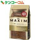 マキシム アロマセレクト 袋 180g[MAXIM(マキシム) コーヒー(インスタント)]