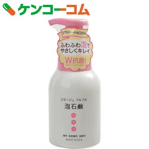 コラージュフルフル 泡石鹸 ピンク 300ml