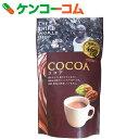 プレス・オールターナティブ ココア 低脂肪タイプ 130g[ココア コーヒー・ココア]【あす楽対応】