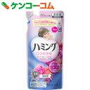 ハミング オリエンタルローズの香り つめかえ用 540ml[ハミング 柔軟剤]【ko74td】【kao1610T】