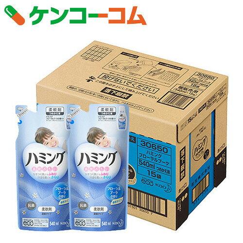 ハミング フローラルブーケの香り つめかえ用 540ml×15個入【ko74td】【ko11td】【送料無料】