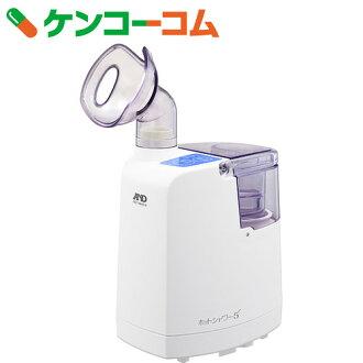 A&D超声波式吸入器热淋浴UN-135A-B 5蓝色[热的淋浴3热淋浴5吸入器、喷雾器]