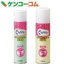 アイメディア くうきれいエアコンファン洗浄剤[アイメディア 洗浄剤 エアコン用]【送料無料】