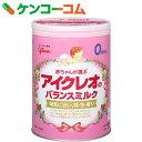 アイクレオのバランスミルク 800g【12_k】