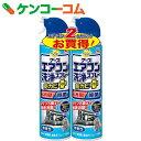 エアコン洗浄スプレー防カビプラス 無香性 420ml×2本[洗浄剤 エアコン用]