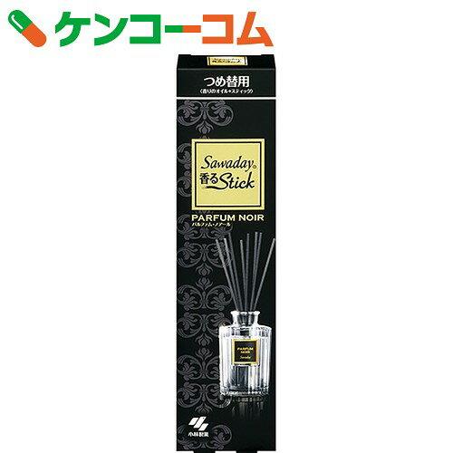 Sawaday 香るStick パルファムノアール つめ替用 70ml【3_k】
