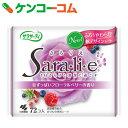 サラサーティ SARA・LI・E(さらりえ) 甘ずっぱりフローラルベリーの香り 72個入[サラサーティ おりものシート(パンテ…