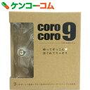 Reシリーズ CoroCoro9 クリア[Reシリーズ マッサージグッズ]