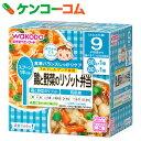 和光堂 ベビーフード 栄養マルシェ 9か月頃から 鶏と野菜のリゾット弁当[栄養マルシェ ベビーフード セット (9ヶ月頃から)]【あす楽対応】