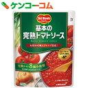 デルモンテ 基本の完熟トマトソース 295g[Del Monte(デルモンテ) トマトソース]【あす楽対応】