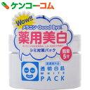 透明白肌 薬用ホワイトパック 130g[ケンコーコム ホワイト(透明白肌) 薬用美白パック]【あす楽対応】【送料無料】