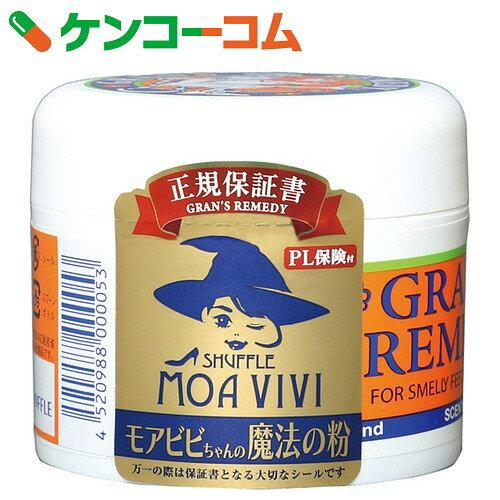 グランズレメディ レギュラーボトル フローラル 50g (国内正規品)【送料無料】