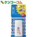 ピジョン UVベビーミルク ウォータープルーフ SPF50+ 20g[ピジョン ベビー UVクリーム UVケア ノンケミカル]