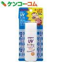 ピジョン UVベビーミルク ウォータープルーフ SPF50+ 50g[ピジョン ベビー UVクリーム UVケア ノンケミカル]