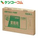 業務用BOXタイプポリ袋TN44 半透明 45L 0.025mm 100枚[ゴミ袋]
