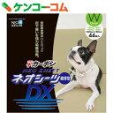 ネオシーツDX超厚型 +カーボン ワイド 44枚[コーチョー ワイドサイズ(犬用シーツ)]【14_k】【あす楽対応】