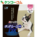 ネオシーツDX超厚型 +カーボン スーパーワイド 18枚[コーチョー スーパーワイドサイズ(犬用シーツ)]